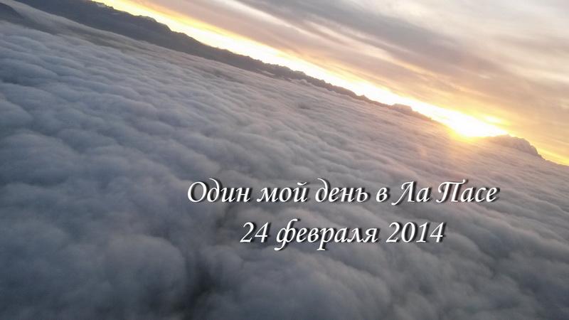 20140224_062922_resize