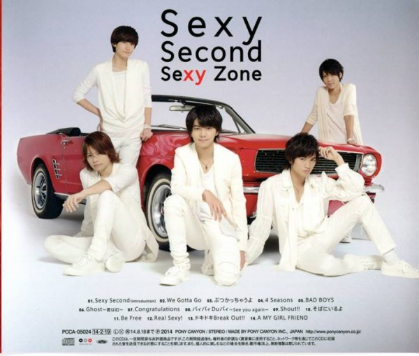 Download] Sexy Zone - Sexy Second (Booklets, Single, PV
