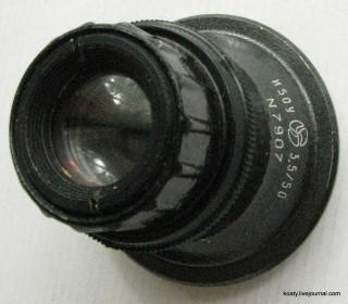объектив для фотоувеличителя.