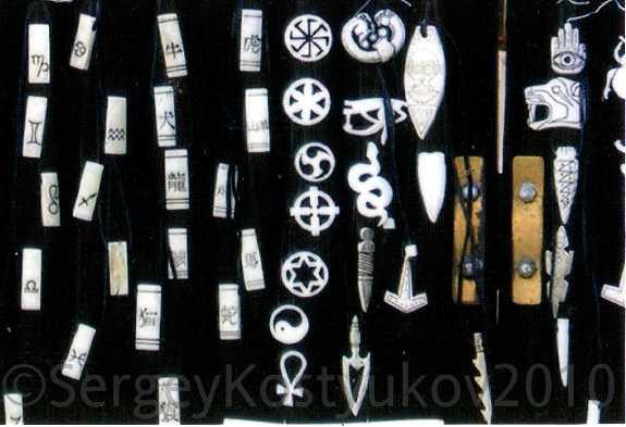Амулеты из кости от мастера можно купить или заказать