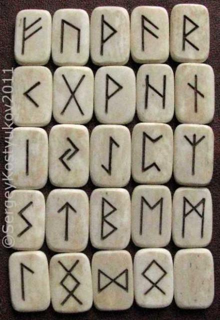 руны,Футарк. купить или заказать руны http://moy-amulet.narod.ru/