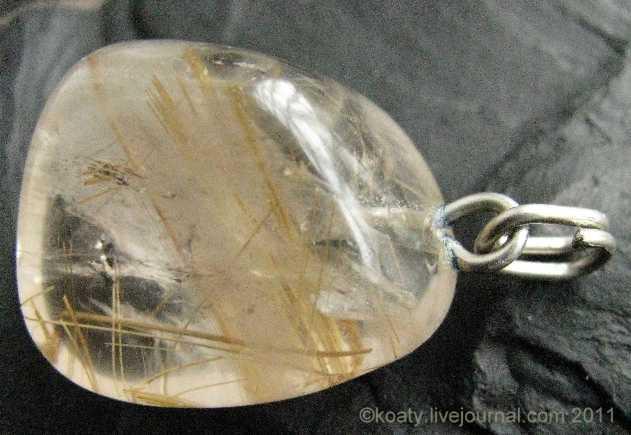 Кулон-амулет кварц-волосатик. Приворотный камень.