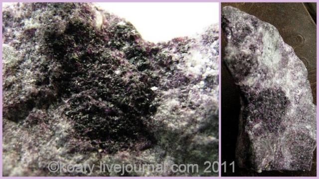 Флюорит с маленькими кристалликами