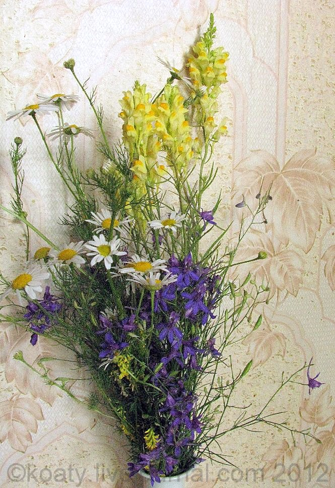 Букет полевых цветов малый
