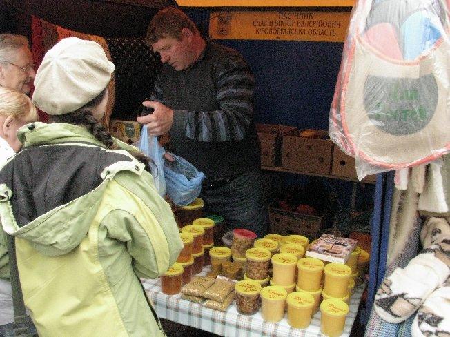 Мед покупаем