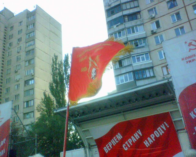 Пионерский флаг.