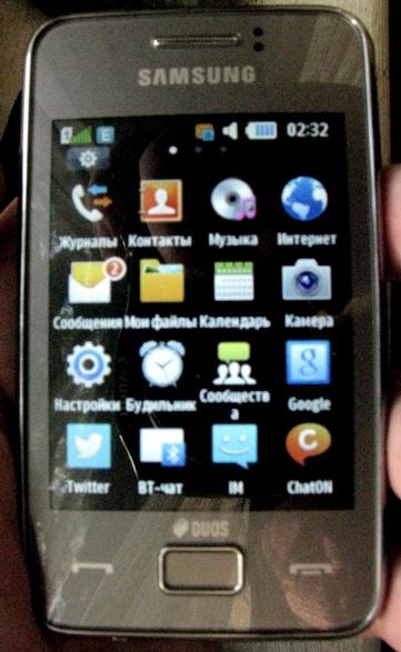 Новый телефон Samsung Duos