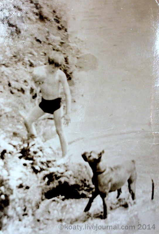 Лето 1976г. р. Харьков