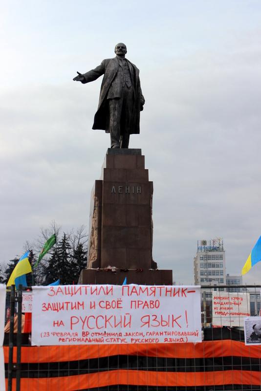 Ленин и русский язык