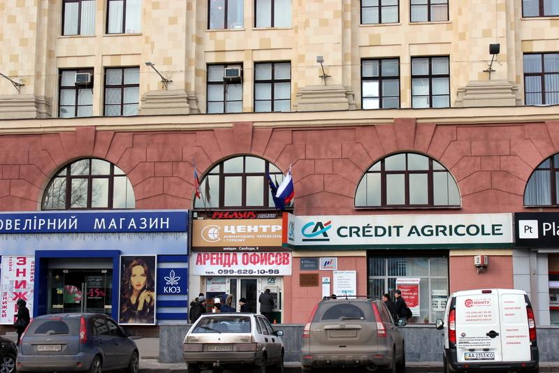 Российский флаг на площади Свободы