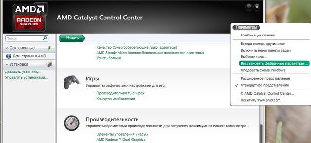 Скриншот 06.11.2014 171221