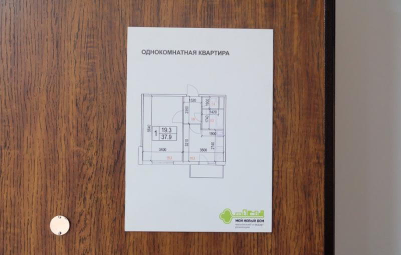Реновационные квартиры (фото) – у меня шок