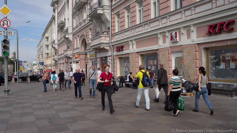 Почему завидуют Москве