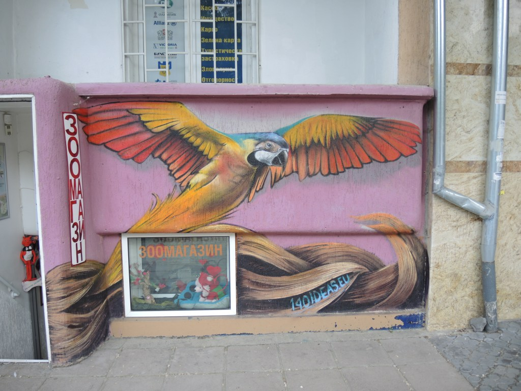 Болгария-2013 169