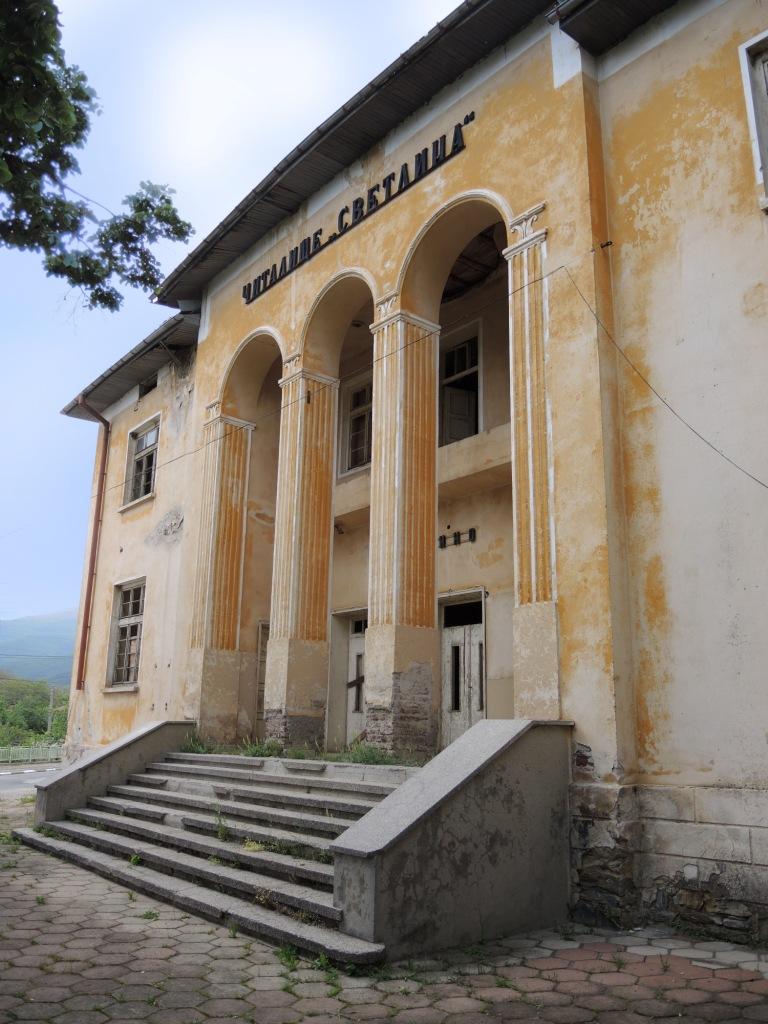 Болгария-2013 181