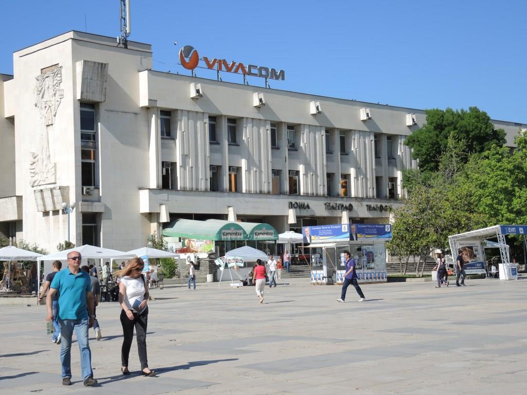 Болгария-2013 402