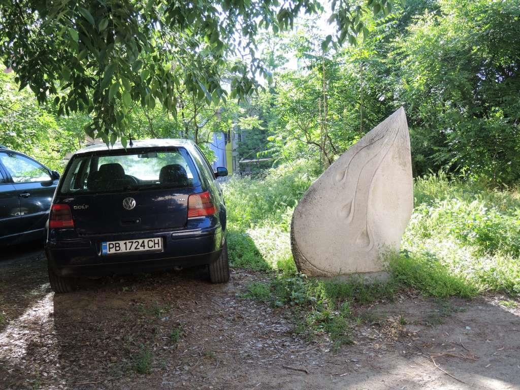 Болгария-2013 455