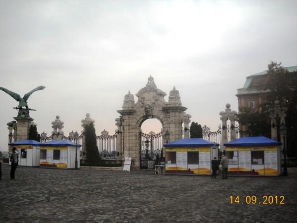 Ворота у королевского дворца