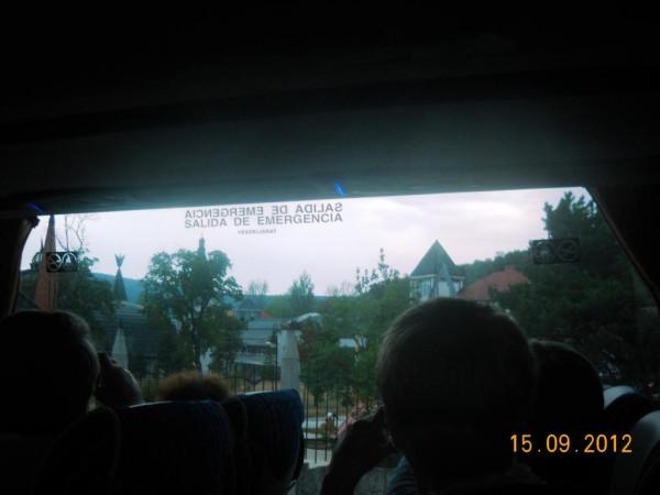 Семинария