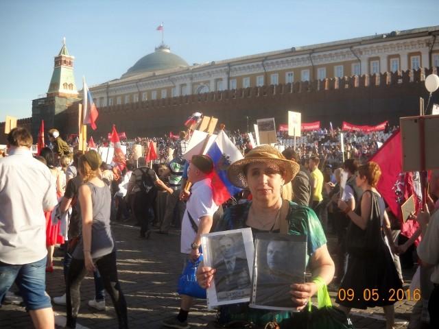 Я и мои ветераны на Красной площади!