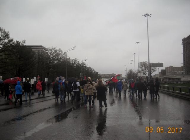 Начало шествия