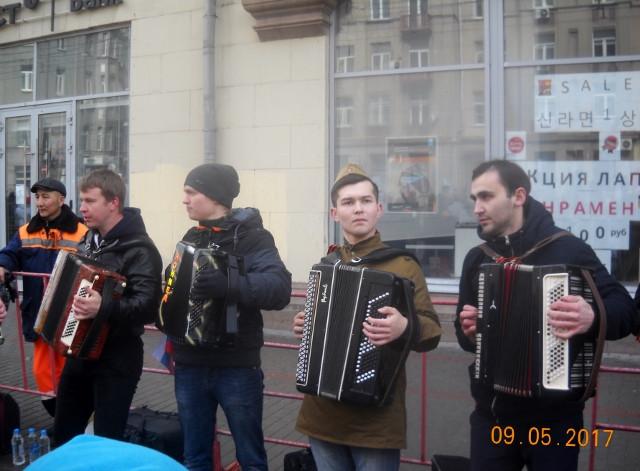 Музыканты на Тверской