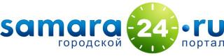 Самарский городской интернет-портал Samara24.ru