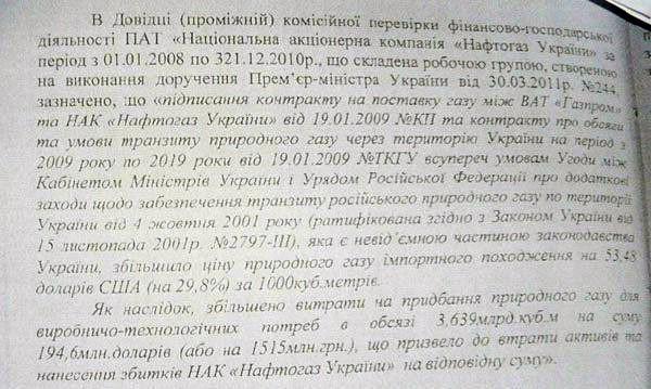 ГОЛОВНИЙ ТА «ПОЧЕСНИЙ» СУДОВО-ЕКСПЕРТНИЙ ФАЛЬСИФІКАТОР УКРАЇНИ РУВІН ОЛЕКСАНДР ГРИГОРОВИЧ