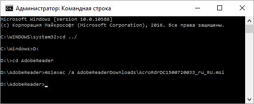 Adobe Reader Купить Лицензию - фото 9