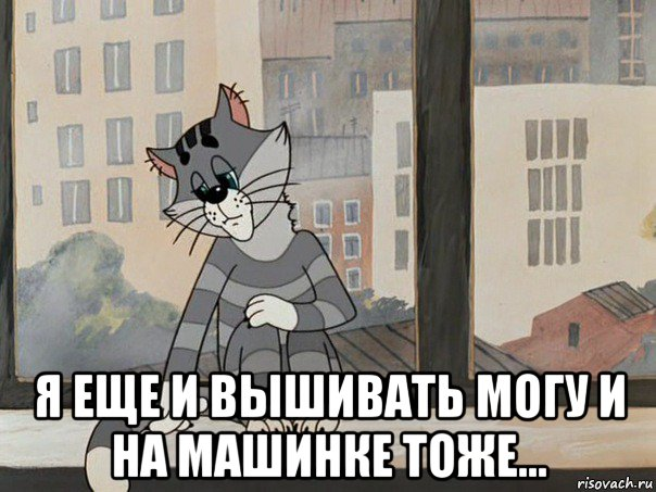 Источник изображения: http://risovach.ru/kartinka/8608437