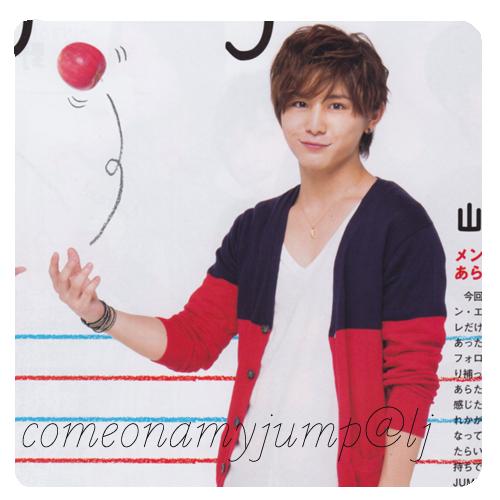 Say Jump Yamada Ryosuke