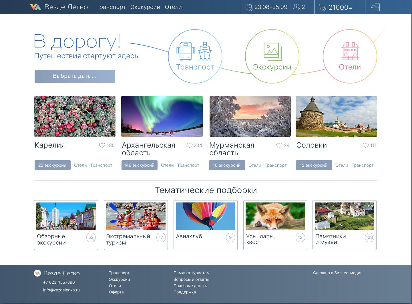 desktop-v1.jpg