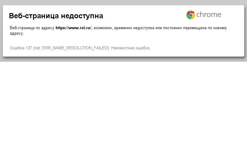 Российская инициатива перемещена