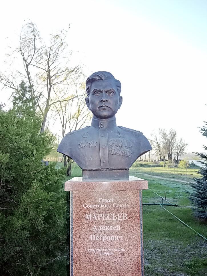 Купить памятники недорого Камышин купить памятники в петрозаводск резной устюжна