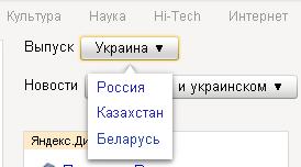 ya.ua