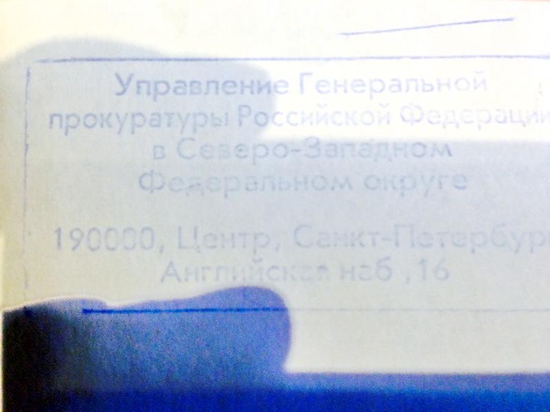 письмо_01.jpg