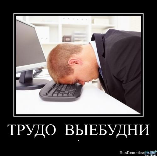 russkoe-porno-luchshee-molodie