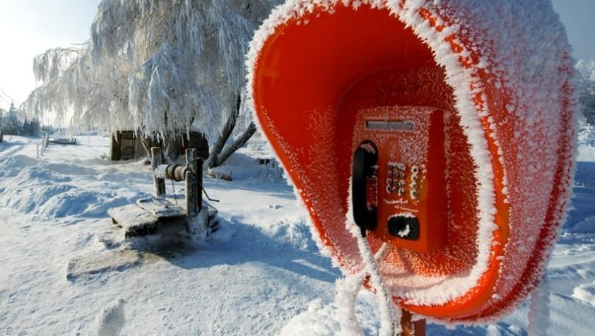 Контакт Центр холодные звонки
