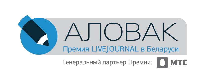 Logo-Alovak-01