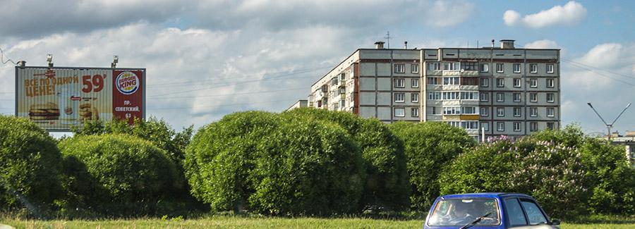 Cherepovets-06