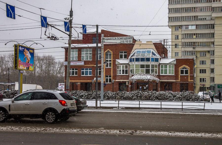 Пермь под снегом 1