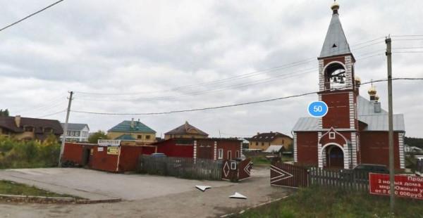 Яндекс.Фото