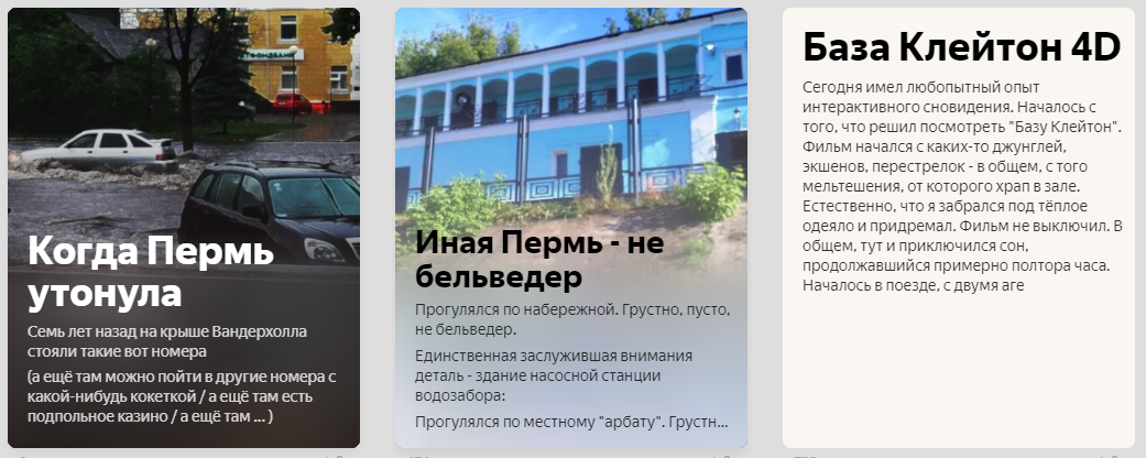 Мой канал в Яндекс.Дзен
