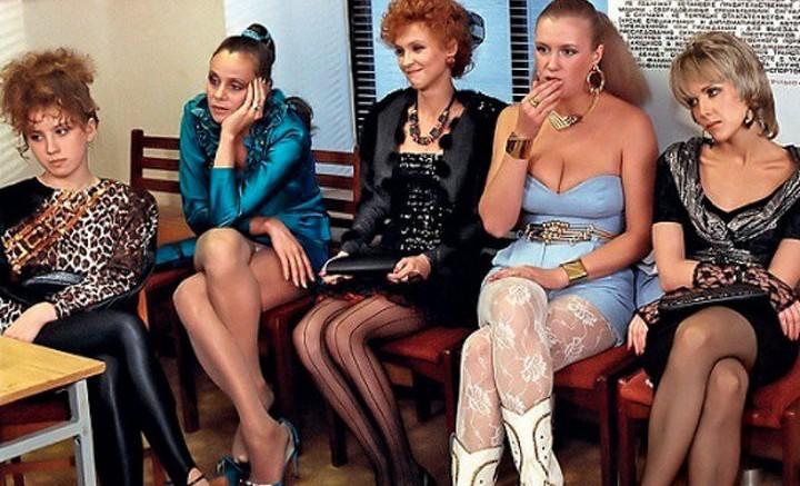 Валютная проститутка