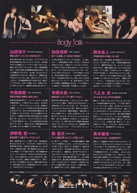 Myojo 2012.10 (48)