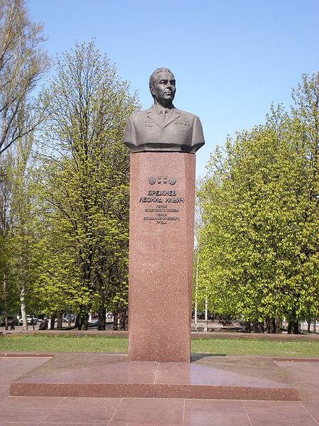 450px-Leonid_Brezhnev_monument