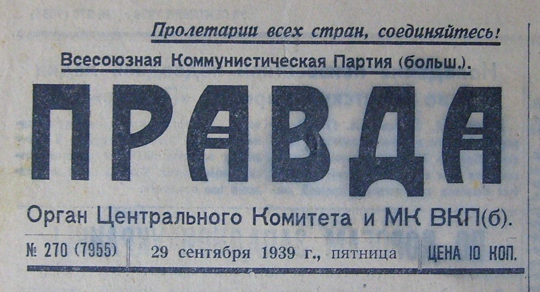 1939 001