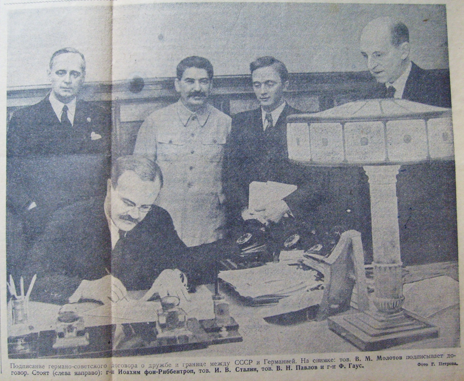 1939 004