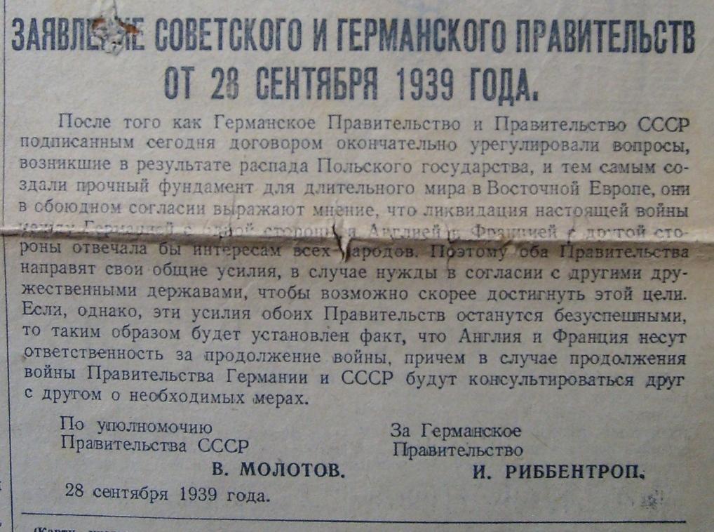 1939 009