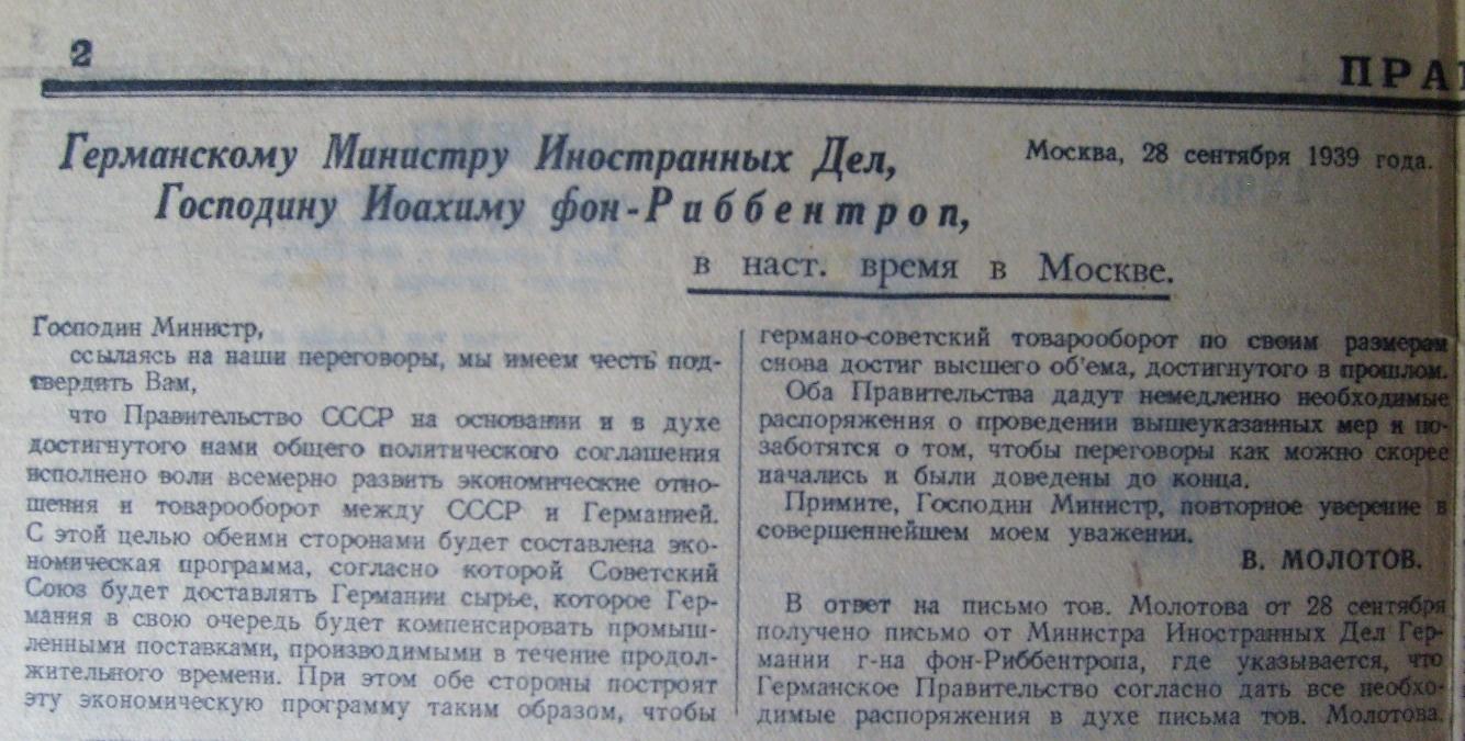 1939 012